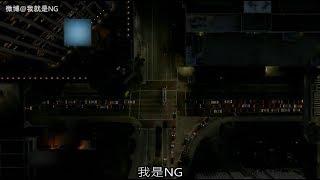 Download 【NG】來介紹一部真實緊急事件改編的影集《火速救援最前線 9-1-1》 Video