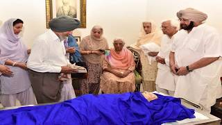 Download Captain Amarinder Singh's Mother Rajmata Mohinder Kaur Cremation at Patiala - Full Live Video Video