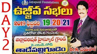 Download Day-2 | Live | Tadepalligudem - Calvary Revival Meetings | 20-02-2019 | Dr Jayapaul Video
