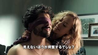 Download 女が語る、めくるめく快楽の遍歴… 『愛の断片』 DVD予告 Video
