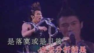 Download 謝霆鋒 - 罪人 Video
