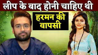 Download Shakti Astitva Ke Ehsaas Ki || Vivian Dsena Should be Back In Shakti | Bollywood Crazy News Video