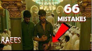 Download Raees Full Movie MIstakes (66 Mistakes) |Sahrukh khan , Mahira Khan | Galti Se Mistake EP .17 Video