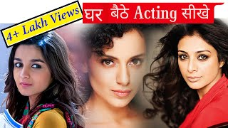 Download Acting Tips in HINDI | How to Start Acting Career in Bollywood | How to Become An Actor Video