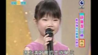 Download 網路上最有人氣的小江蕙 Video