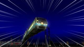Download 電車でD ClimaxStage 近鉄奈良線 阪急2000系VSJR四国2000系 Video