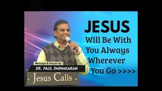 Download Jesus Will Be With You Always Wherever You Go | Dr. Paul Dhinakaran Video