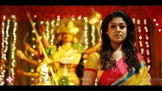 Download Nayanthara's new movie Nee Enge En Anbe Audio & Trailer to release this week! Video
