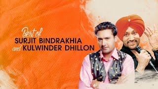 Download Best Of Surjit Bindrakhia and Kulwinder Dhillon | Punjabi Evergreen Songs | T-Series Apna Punjab Video