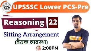 Download CLASS-22 || UPSSSC LOWER PCS-Pre || REASONING || BY Vinay SIR || Sitting Arrangement Video