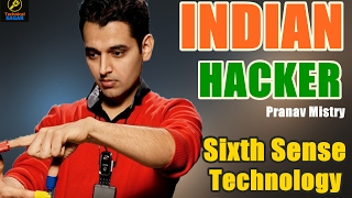 Download कैसे भारतीय HACKER ने बना डाली Sixth Sense टेक्नोलॉजी / Sixth Sense Technology By Pranav Mistry Video