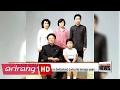 Download Kim Jong-nam's black sheep legacy Video