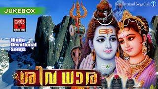 shiva malayalam devotional s Videos in 3GP MP4 4K HD Download