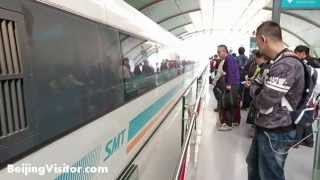 Download Shanghai Maglev Train Ride - Pudong Airport to Shanghai & Back Video