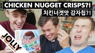 Download WEIRDEST GERMAN SNACKS!! Video