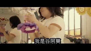 Download #502【谷阿莫】5分鐘看完2017不瘦子得妹子的電影《瘋岳撬佳人》 Video