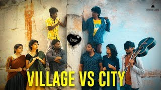 Download Eruma Saani | Village love VS City Love Video
