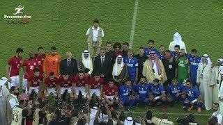 Download البث المباشر لمباراة مصر vs الكويت | ضمن استعدادات المنتخب المصري لكأس العالم روسيا 2018 Video