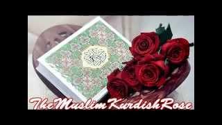 Download Surat Al Baqara kamila Saad Al Ghamidi سورة البقرة كاملة سعد الغامدي Video