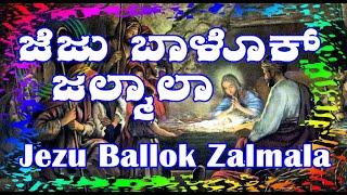 Download Jezu Ballok Zalmala (Konkani Christmas Song) Video