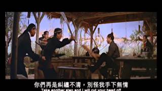 Download One-Armed Swordsman (1967) Shaw Brothers **Official Trailer** 獨臂刀 Video