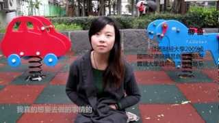 Download 【台灣我們愛你】江西財經大學赴台實踐大學交換生臨別傾情製作 Video