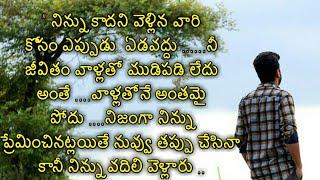 Download ఫ్రెండ్స్ ఈ వీడియో కేవలం లవ్ ఫెయిల్ అయిన వారికి మాత్రమే | #Sureshbojja | Telugu Love failure | Video