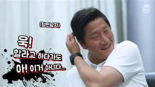 Download 이을용X김진규 월드컵 나갔던 썰.ssul Video
