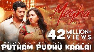 Download Putham Pudhu Kaalai - Megha | Full Video Song Video