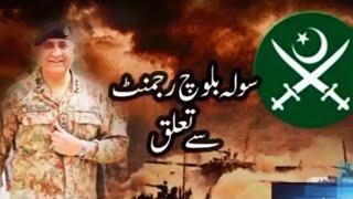Download Gen Qamar Javed Bajwa, A Legend - Express News Headlines 9 PM - 26 November 2016 Video
