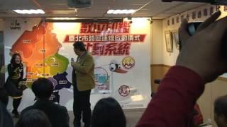 Download 105年臺北市數位印鑑跨區連線啟動儀式及市長致詞 Video