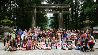 Download TUJ High School Summer Program in Tokyo, Japan (2017 Highlights) Video