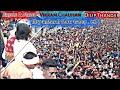 Download Arjun R Meda || Vikram Chauhan // Dileep Thandar || 9 August विश्व आदिवासी दिवस || राजगढ़ . MP Video