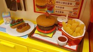 Download 가루쿡(코나푼)-햄버거하우스 Konapun-Hamburger Kitchen Video