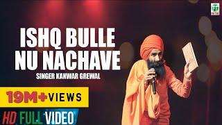 Kanwar Grewal   Live Performance   Grand Finale   Voice Of