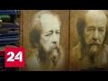 Download ″Радио России″ будет транслировать ″Красное колесо″ Солженицына в исполнении автора Video