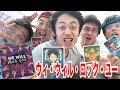 Download 【QUEEN】ウィ・ウィル・ロック・ユーゲームという名曲に合わせる遊びがおもしろい!! Video