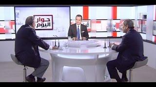 Download حوار اليوم مع المهندس نبيل ناصيف وجورج الأعرج - رفاق الشهيد داني شمعون Video