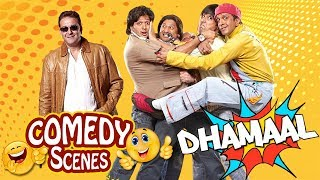 Download Dhamaal Comedy Scenes - Arshad Warsi - Ritesh Deshmukh - Javed Jaffrey - Asrani Video