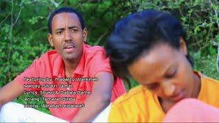 Download Shukri Jamal - Ani Sumaafan * NEW Oromo Music 2015 * Video