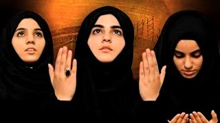 Download Prayer of Fatima (s.a) - Hashim Sisters Video