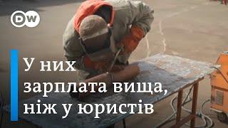 Download Чому ринку праці України бракує будівельників і швачок | DW Ukrainian Video