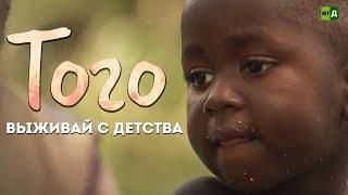 Download Того. Выживай с детства Video