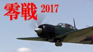 Download 18万回再生!戦後初!日本人パイロットによる零戦が舞う!日本が誇る名機の圧巻離陸! Video