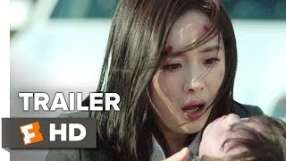 Download Reset Trailer #1 (2017) | Movieclips Indie Video