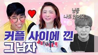 Download 엣지☆ 우리 언니 연애하게 낄끼빠빠 해주세요! Video