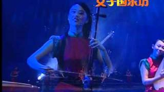 Download Girl's National Music Band - 女子国乐坊 - Sing Sing So (Indonesian folk song) Video