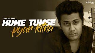 Hame Tumse Pyar Kitna Free Download Video Mp4 3gp M4a Tubeid Co