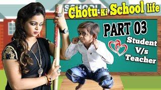 Download CHOTU KI SCHOOL LIFE | PART 3 | TEACHER VS.STUDENT | Khandesh Comedy Video 2019 Video