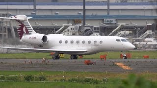 Download Qatar Executive Gulfstream G650ER A7-CGA Takeoff from NRT 16R Video